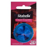 Презерватив Sitabella 3D Секрет амаретто с усиками