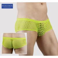 Сексуальные трусики-шорты Neon Sven O, ярко-салатные
