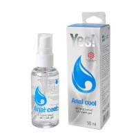 Гель-смазка силиконовая Yes - Anal Cool, 50 мл