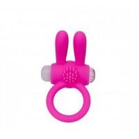 Виброкольцо эрекционное,розовое A-toys, силикон